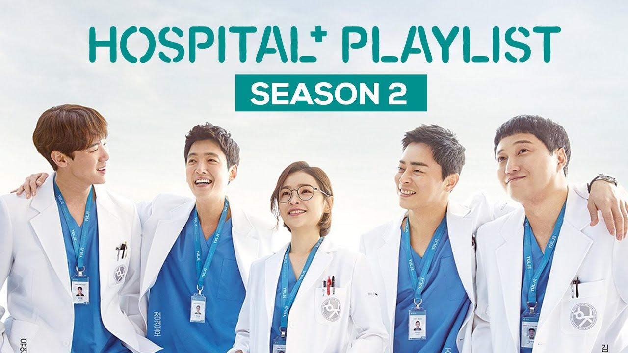 Hospital Playlist S2